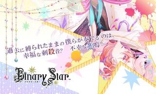 EVgHVXEbinary star.jpg