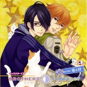 brothers-conflict-character-cd-5-with-natsume-azusa-.jpg