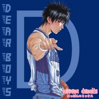 dear_boys.jpg