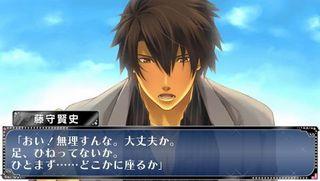 m_screenshot038-9f03a藤守 賢史.jpg