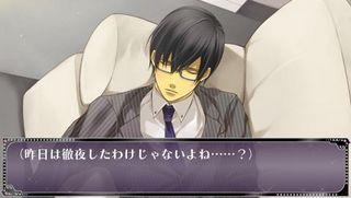 m_screenshot048-24293アブナイ.jpg