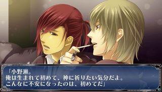 m_screenshot1018-bf621穂積 泪.jpg