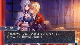 m_screenshot1416-d04b0L.G.S 〜新説 封神演義〜.jpg