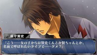 m_screenshot142-8dd4b藤守 賢史.jpg