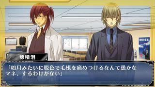 m_screenshot269-c215b穂積 泪.jpg