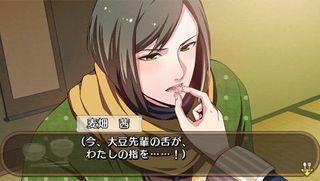 screenshot298-84361大豆 納.jpg