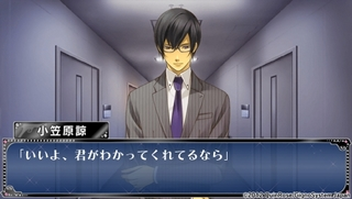 screenshot_0004アブナイ恋の捜査室.jpg