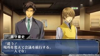 screenshot_0137 藤守 慶史.jpg