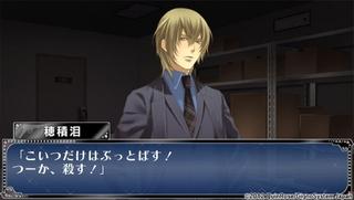 screenshot_0350穂積 泪.jpg